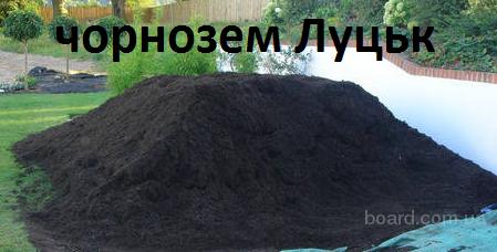 Продаж: грунт на вимостку, родючий чорнозем для саду та городу Луцьк Доставка а/м ЗіЛ самоскид
