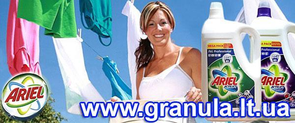 Гель для стирки Ariel gel 4,9l цена 95 грн.
