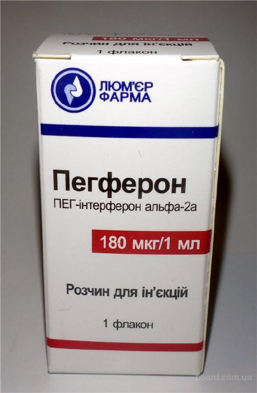 Продам лекарство после  лечения Пегферон р-р для ин. 180 мкг/мл ) - 2 флакона ,и  Копегус (copegus) табл. 200 мг. №168  -  2 шт.