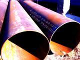 Трубы стальные б/у, демонтированные, лежалые 245 мм