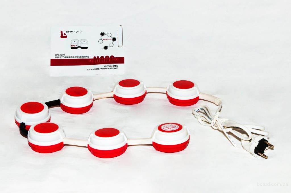 МАВР (аппарат для магнитотерапии)