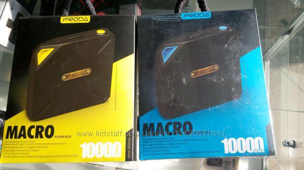 Внешний аккумулятор Proda microspur Power Box 10000 mAh. Подбор