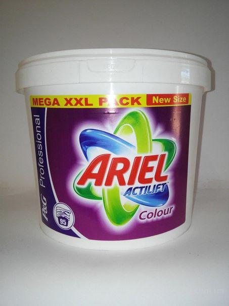 Сипучий з активними гранулами пральний порошок