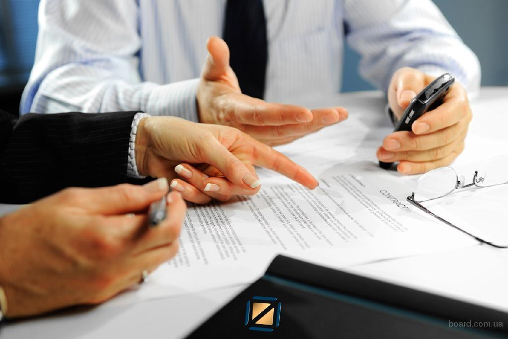 Юридическое обслуживание бизнеса. ООО «Юркон»