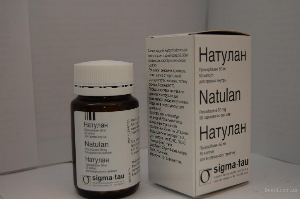 Дефицитные препараты (продажа)