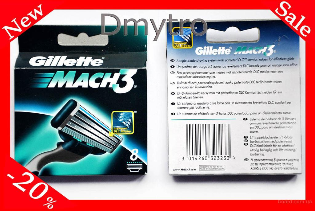 Акция Картриджи под Gillette Mach3 8 шт. Цена Успей Купить !!!