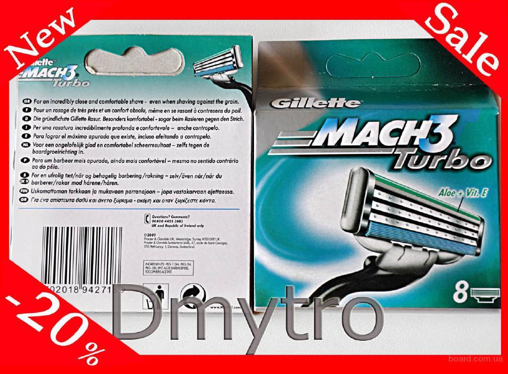 Акция картриджи Gillette Mach3 8 шт Спеши Купить !!!