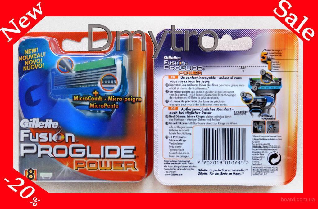 Картриджи Gillette Fusion Proglide Power 8 шт. Цена Качество