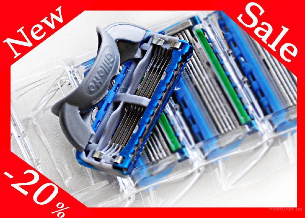 Gillette Fusion Proglide Power 4 шт. Цена Качество Наличие !!!