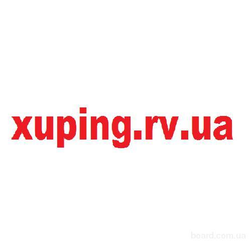 Бижутерия, позолота. xuping.rv.ua