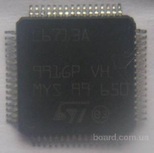 продам микросхемы LD7523, LD7575PS, LD7576AGR, L6713A, LTA804N, DAP6A
