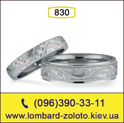 Сдать Серебро 830 Пробы Цена Грамм Ломбард Киев