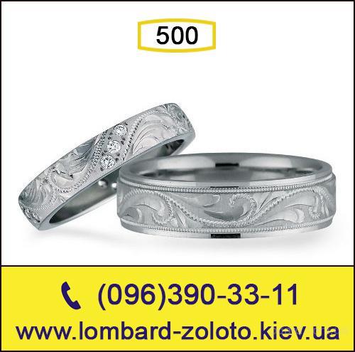Сдать Серебро 500 Пробы Цена Грамм Ломбард Киев