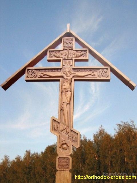 Дубовий хрест крест православний надгробний католицький