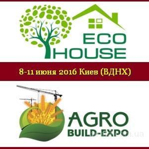 Выставки Eco house и Agro Build-Expo Киев 8-11.06.2016