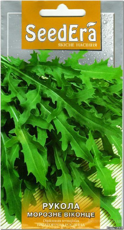 Семена рукколы Морозное окошко - 0,5 грамм