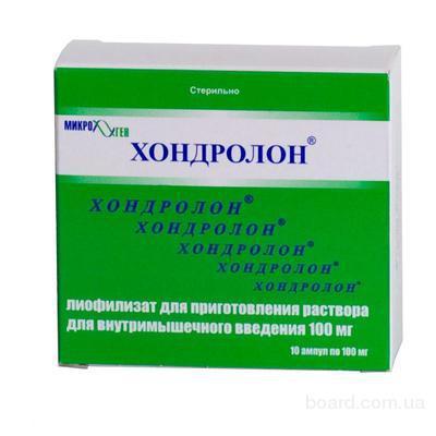 Продам Хондролон (для лечения заболеваний суставов, позвоночника)