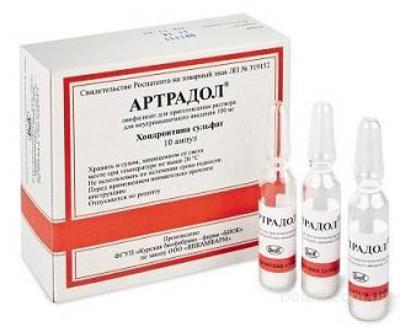 Продам Артрадол (для лечения заболеваний суставов, позвоночника)
