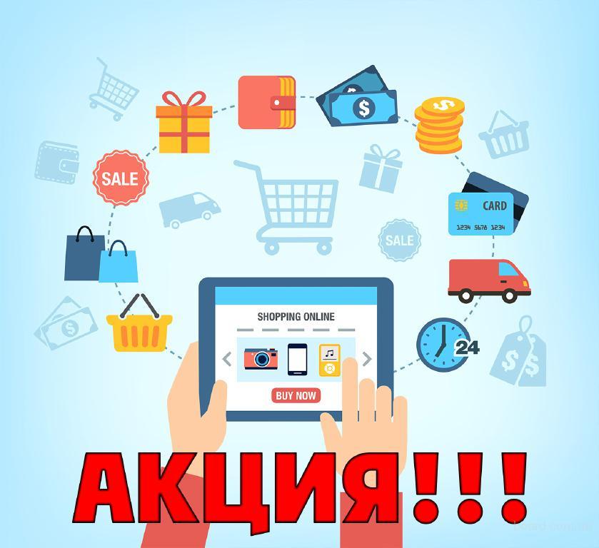 Создание сайтов Акция!!! интернет магазин за 4500грн.