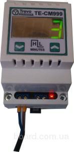 Циклический таймер TE-CM999