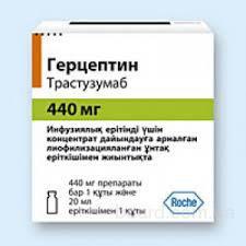 Герцептин лиофил. пор. д/инф. 440 мг с раств. №1, Хоффман-Ля Рош Лтд, Швейцария
