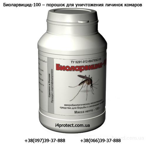 Засіб бактеріальний для знищення личинок комарів - Біоларвіцид-100