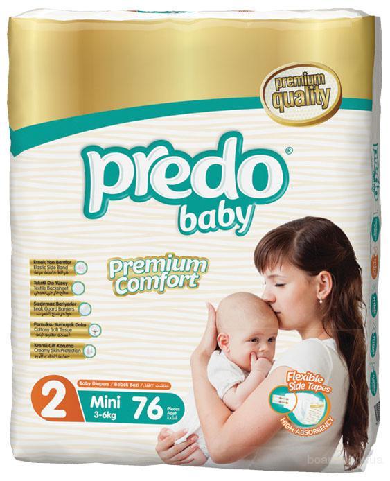 Продам подгузники Predo