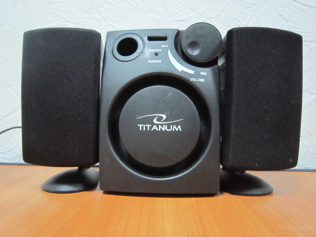Продам акустическую систему Titanum Canto 2.1. БУ.