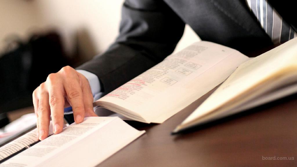 Адвокат по наследству Киев Оболонь