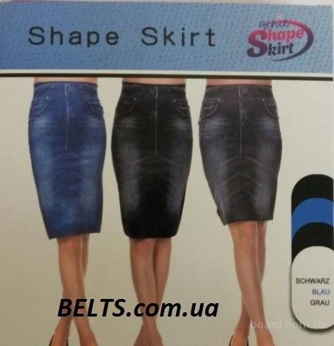 Продам.Корректирующая утягивающая юбка Shape Skirt (юбка для красивой талии Шейп Скерт)