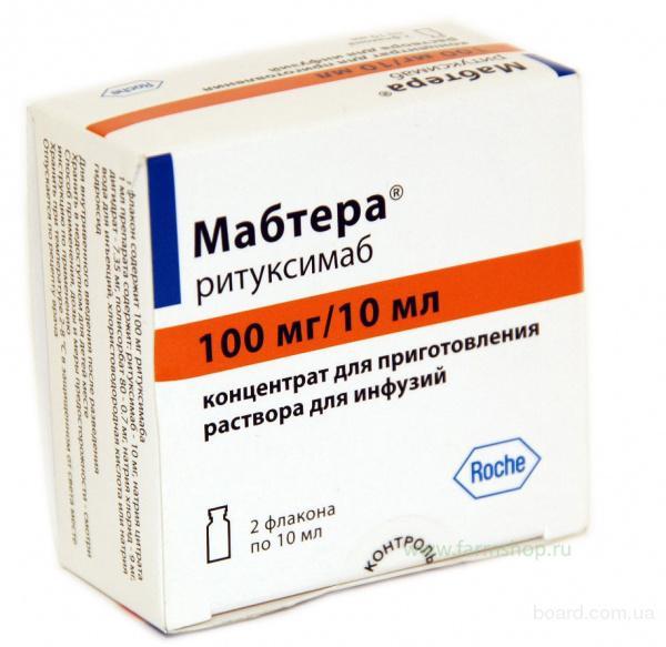 Мабтера   купить по оптовой цене в наличии и под заказ по всей Украине