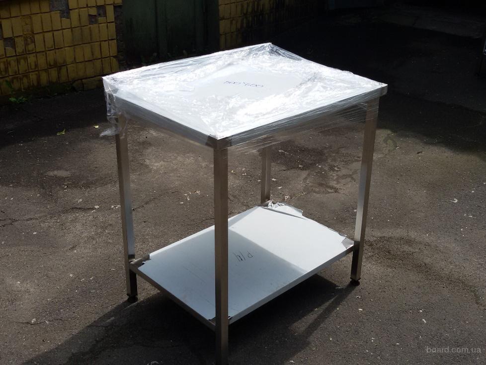 Продам стол разделочный из нержавейки для столовой
