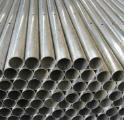 Труба стальная бесшовная холоднокатаная 103 х 5,5
