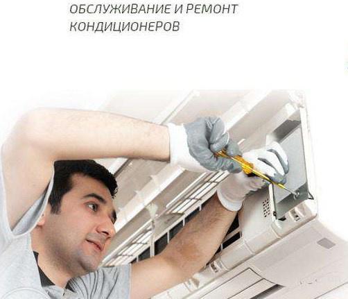 Акция! Ремонт кондиционеров Киев. Гарантия 2 года. Скидка -30%.