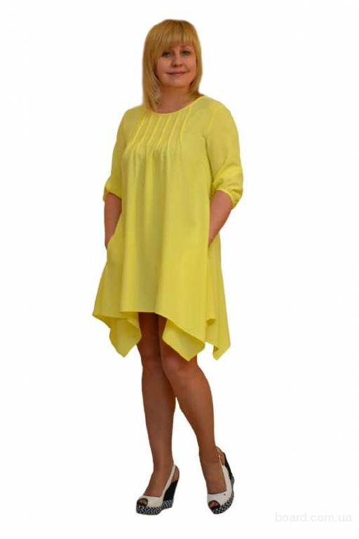 Летняя женская одежда больших размеров