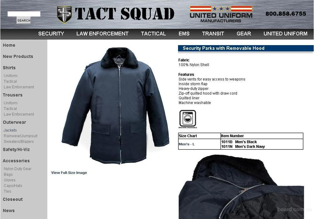 Куртка охранника нейлоновая с капюшоном Tact Squad (ВО – 022) XL