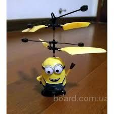 Купить.Игрушка Миньон летающий JJ-2999