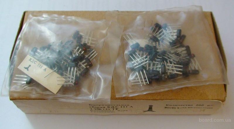 Продам КДС111А 0,3 грн