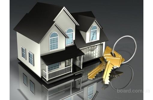 Все операции с недвижимостью любой сложности