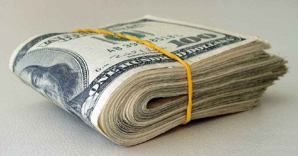 Оформление кредита без залога, поручителей, предоплат.