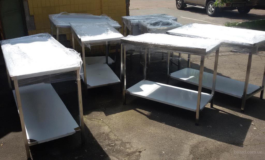 Продам бу производственные столы из нержавейки для кафе, общепита