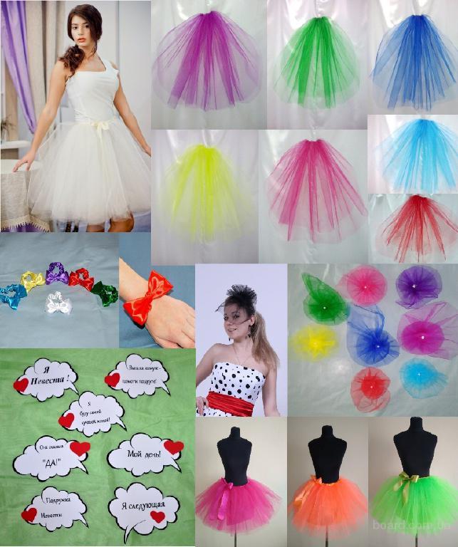 Фата, юбка, цветы, венок, шляпка, бантики для девичника