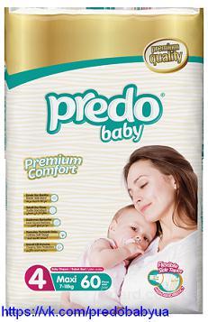 Подгузники детские Predo Baby Jumbo Pack