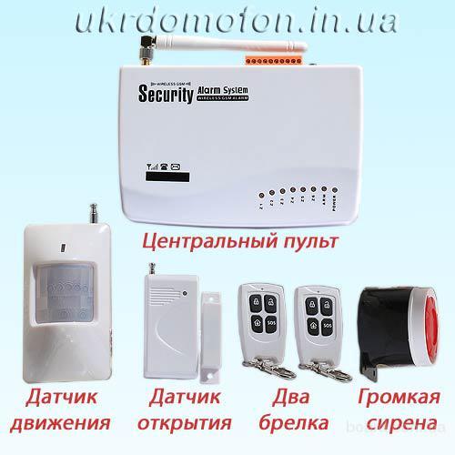 Устанавливаем и обслуживаем системы сигнализации