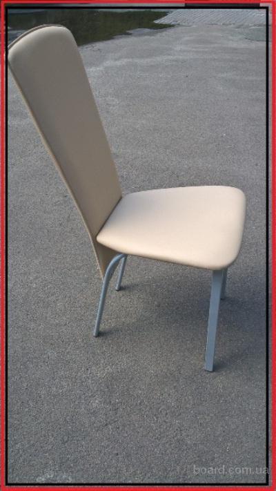 Стулья стул бежевый металлический бу с мягким сидением и спинкой для кафе бара ресторана кофейни офиса дома