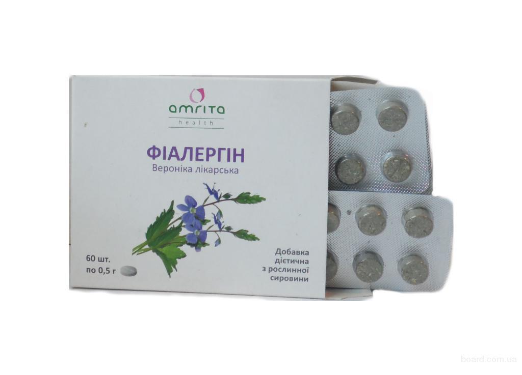 Фиаллергин вероника лекарственная против аллергии
