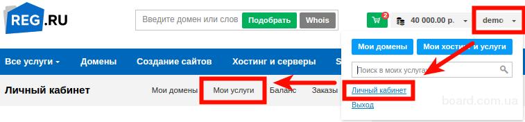 Разработка веб-сайтов любой сложности под ключ.