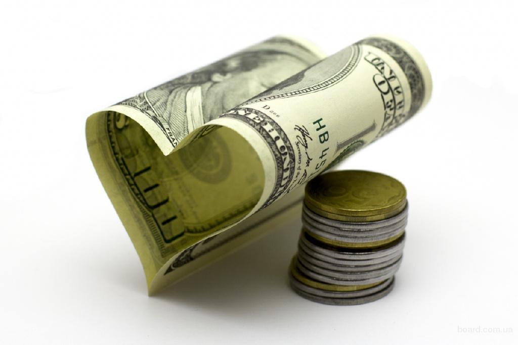 Кредит наличными для клиентов из черного списка банков - без отказов