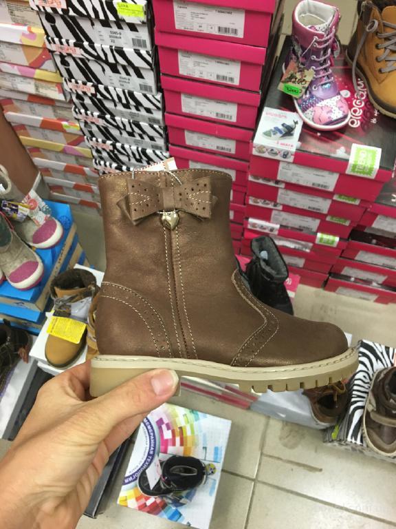 продаю оптом детск обувь ликвидация магазина