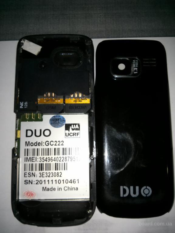Продам аккумулятор к двухстандартному телефону DUO 222(сдма+gsm)